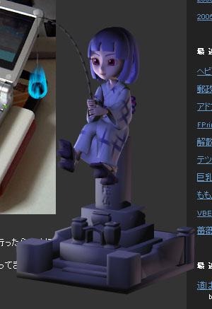 qG2_YuReiKo.jpg