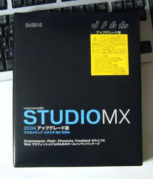 stdMXupg.jpg